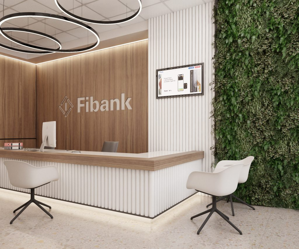 FIBANK_office1_View06