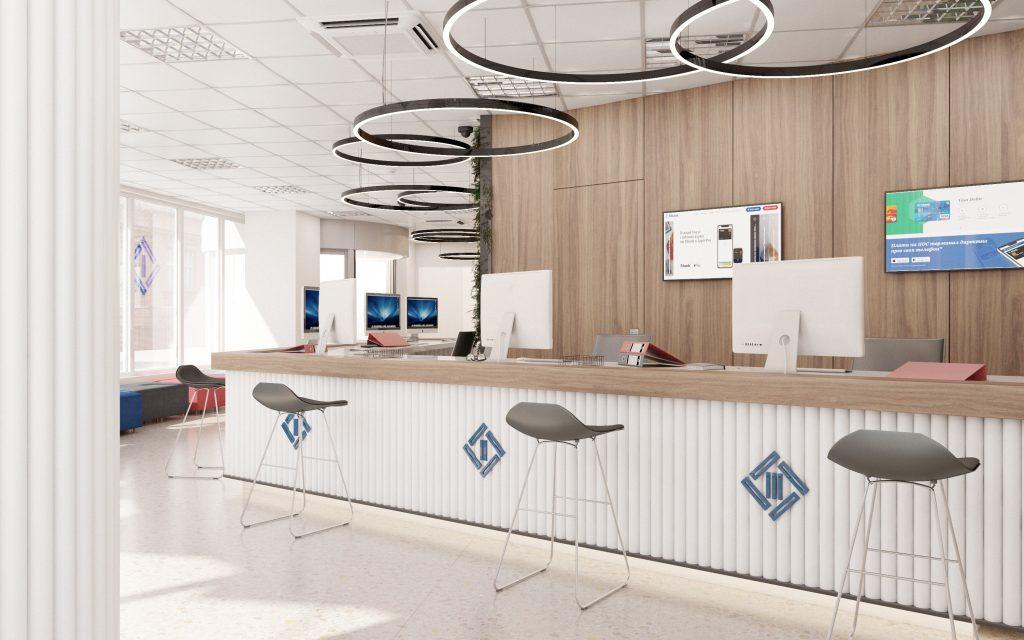 FIBANK_office1_View07